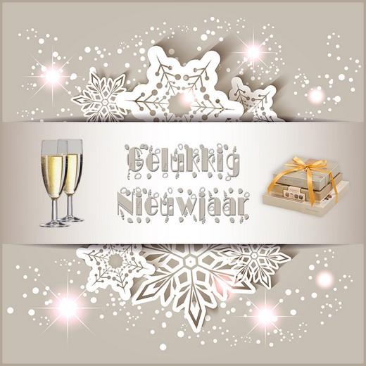 Kerst En Nieuwjaar Ecard.E Cards Gratis Wenskaarten En Ecards Versturen Kerst