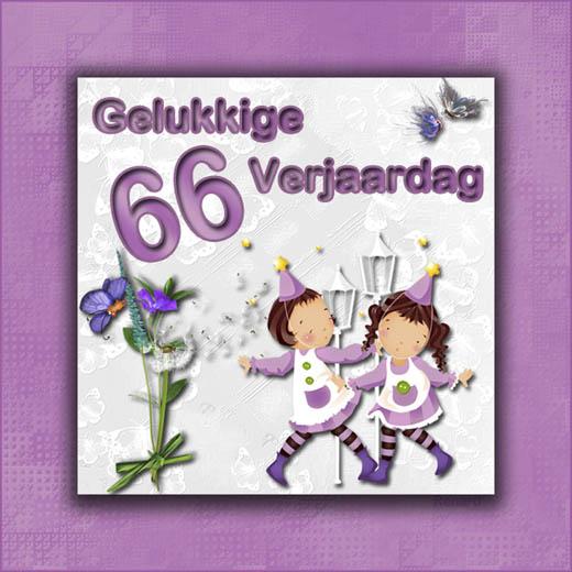 Genoeg E-cards: gratis wenskaarten en ecards versturen! Kerst, Pasen #GE05